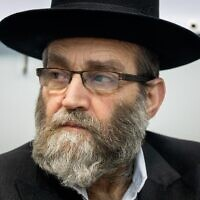 Chairman of the Degel haTorah party Moshe Gafni, at the opening event of their election campaign, ahead of the Israeli elections, in Jerusalem, on February 12, 2020. (Yonatan Sindel/Flash90)