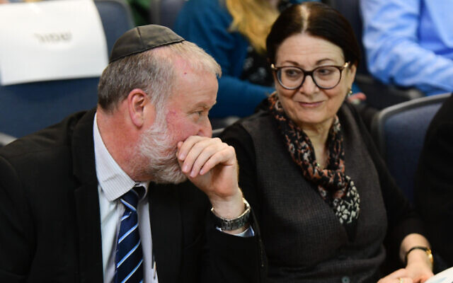 Israeli attorney General Avichai Mandelblit, left, with president of Supreme Court Esther Hayut, at Bar Ilan University on March 4, 2020. (Flash90)