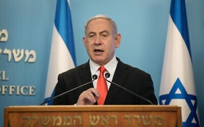 Prime Minister Benjamin Netanyahu holds a press conference at the Prime Minister's office in Jerusalem to address the coronavirus crisis, March 16, 2020. (Yonatan Sindel/Flash90)