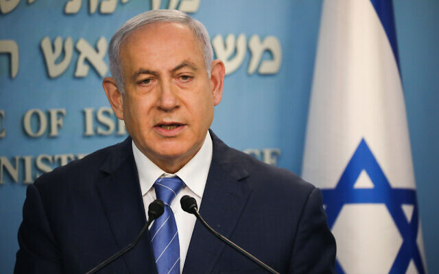 Prime MInister Benjamin Netanyahu speaks during a press conference at the Prime Minister's Office in Jerusalem on March 25, 2020. (Olivier Fitoussi/Flash90)
