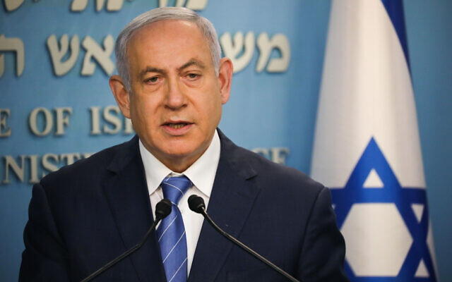 Benjamin Netanyahu speaks during a press conference about the coronavirus  at the Prime Ministers office in Jerusalem, March 25, 2020. (Olivier Fitoussi/Flash90)