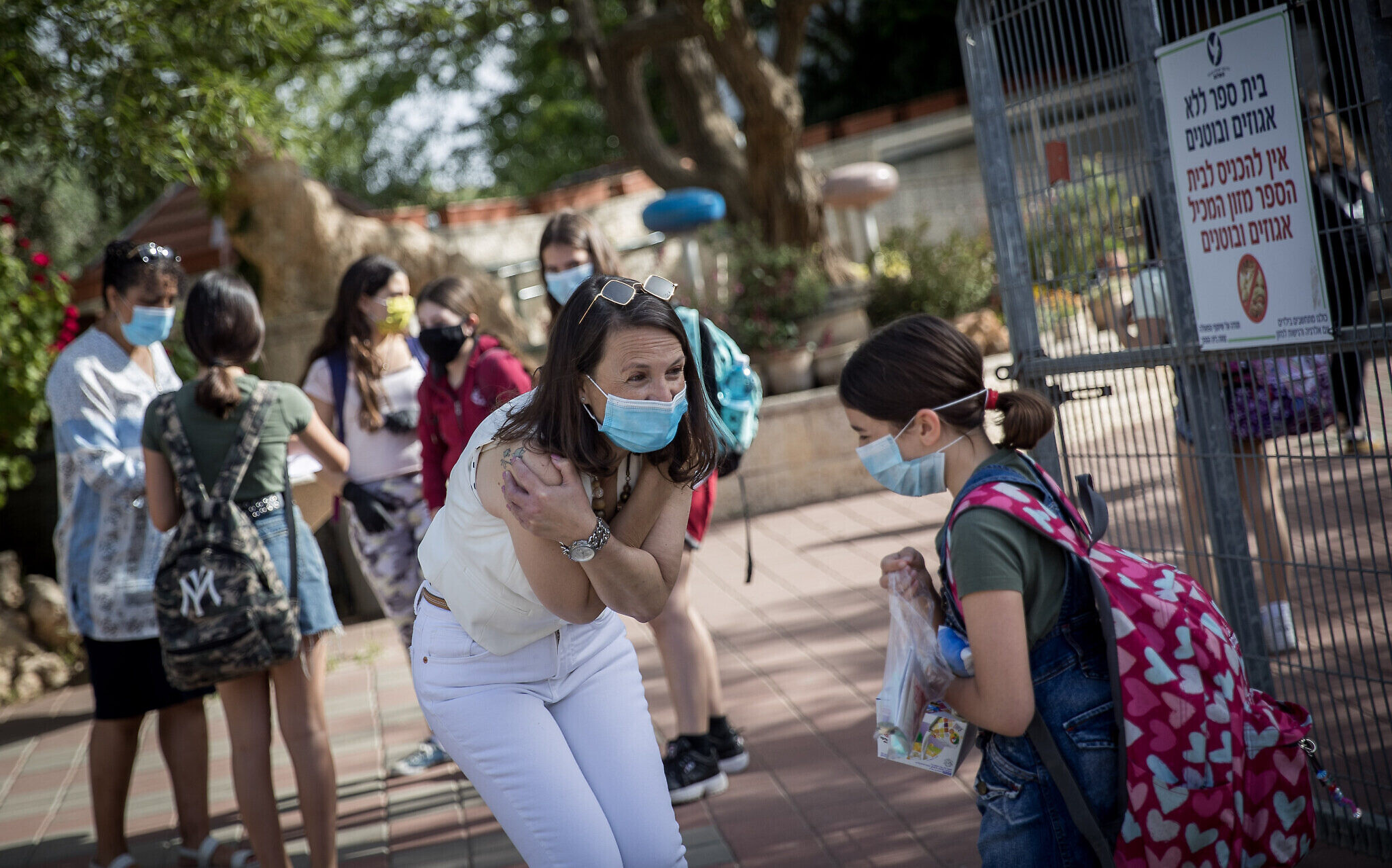 My hot ass teacher Due To Heat Wave Israel Temporarily Lifts Mask Requirement In Schools Outdoors The Times Of Israel