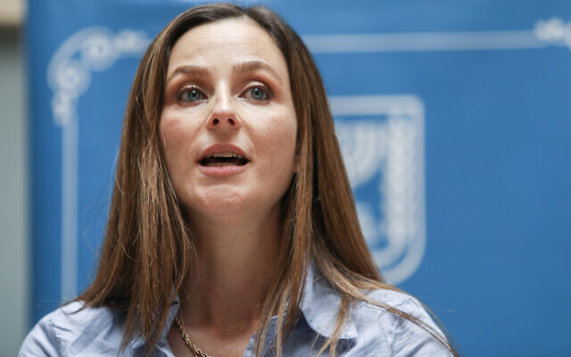 Newly appointed Minister of Social Equality Meirav Cohen attends a passing the baton ceremony at the Ministry of Social Equality in Jerusalem on May 18, 2020. (Flash90)
