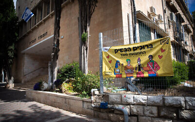 The entrance to the Gymnasia Rehavia high school in Jerusalem on May 29, 2020. The school has been closed after numerous students and staff members were diagnosed with Covid-19. (Yonatan Sindel/Flash90)
