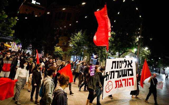 Israelis protest in Jerusalem following the police shooting of Iyad Halak, May 30, 2020. (Olivier Fitoussi/Flash90)