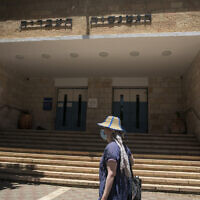 A picture shows the entrance to the Gymnasia Rehavia high school in Jerusalem on May 31, 2020 (Olivier Fitoussi/Flash90)