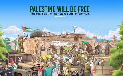 """A poster from Iranian Supreme Leader Ayatollah Ali Khamenei's website calling for Israel's destruction that uses the term """"final solution,"""" which usually refers to the Nazi policy of genocide against Jews during the Holocaust. (via english.khamenei.ir)"""