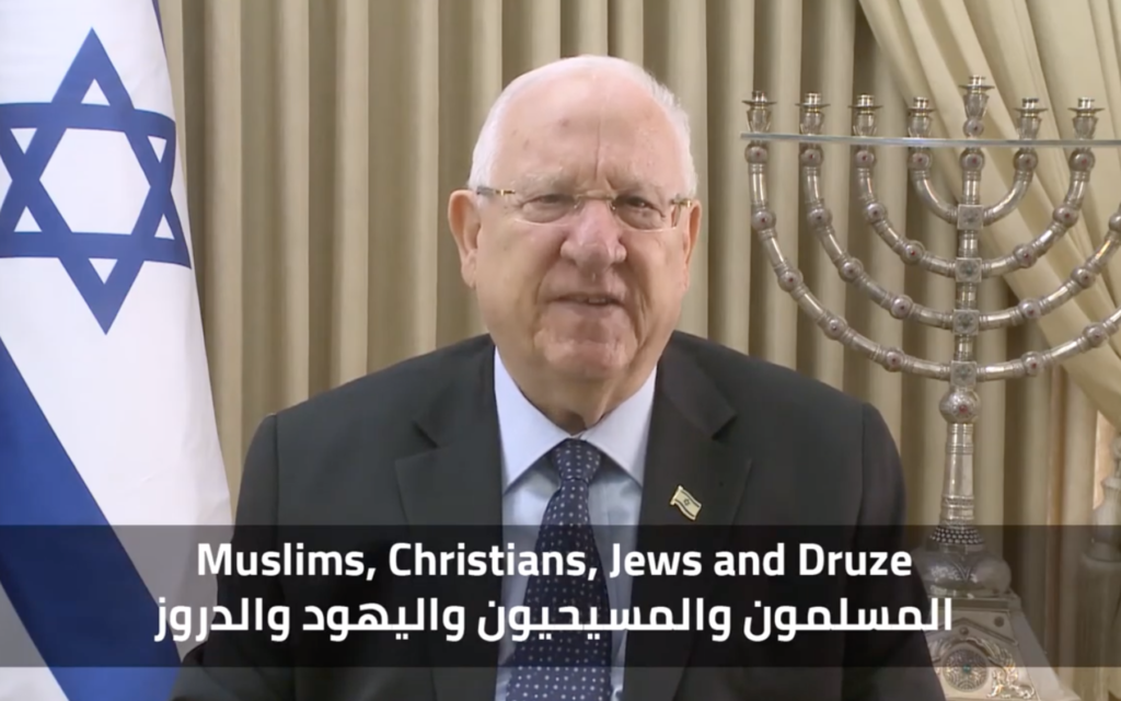 President Reuven Rivlin sends holiday greetings to Muslims on Eid al-Fitr on May 23, 2020. (Screen capture/YouTube)