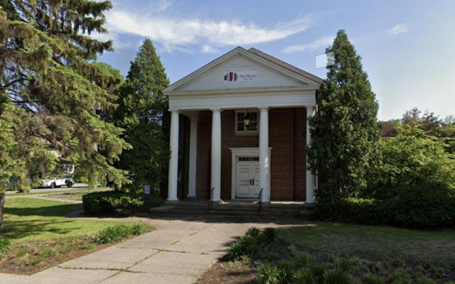 Shir Tikvah Congregation in Minneapolis (Google Street View via JTA)
