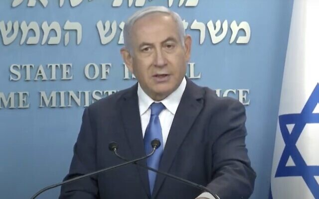 Prime Minister Benjamin Netanyahu gives a televised statement at the Prime Minister's Office in Jerusalem on May 30, 2020. (Screen capture: YouTube))