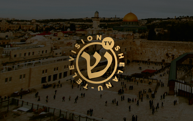 Michael Brown on Yes, Israeli Friends, We Want You to Believe in Yeshua