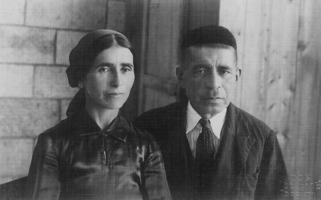 Esther Amini's paternal grandparents Tuti and Moshe Aminoff, who married when Tuti was only nine years old. (Courtesy)