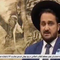 Iranian head rabbi Yehuda Gerami in an interview with Iranian TV broadcast on Quds Day, May 22, 2020. (Screenshot/Twitter)