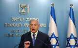 Prime Minister Benjamin Netanyahu speaks during a press conference about the coronavirus in Jerusalem, March 25, 2020. (Olivier Fitoussi/Flash90)