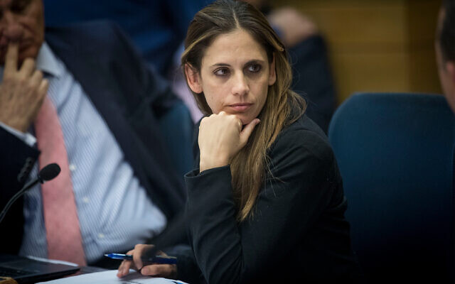 Keren Terner Eyal, then-director-general of the Transportation Ministry, attends a hearing at the Knesset, on March 20, 2017. (Yonatan Sindel/Flash90)