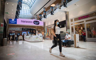 Shoppers at the Malha Mall in Jerusalem shortly after its reopening, May 7, 2020. (Yonatan Sindel/Flash90)