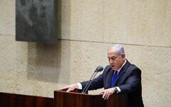 Prime Minsiter Benjamin Netanyahu addressing the Knesset, May 17, 2020. (Knesset/Adina Veldman)