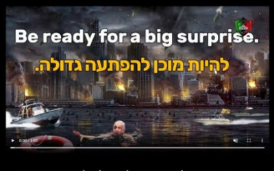A video posted on Israeli websites as part of a cyberattack, May 21, 2020 (Screen grab)