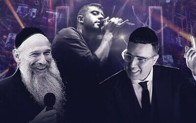 A poster promoting a benefit concert for COVID-19 victims in Israel by (left to right) Mordechai ben David, Ishay Ribo and Yaakov Shwekey (Migdal Ohr)