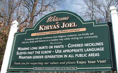 Sign at the entrance to Satmar Hasidic  sect village of Kiryas Joel. (Uriel Heilman via JTA)