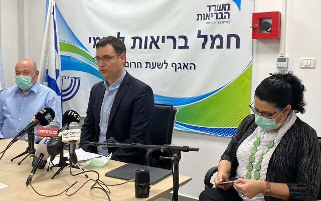 From left to right: Health Ministry deputy director-general Itamar Grotto, director-general Moshe Bar Siman-Tov and head of public health services Sigal Sadetsky at a press conference in Tel Aviv on May 29, 2020. (Health Ministry)