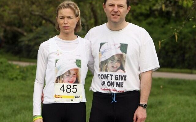 Madeleine McCann case: Here's what we know about the suspect