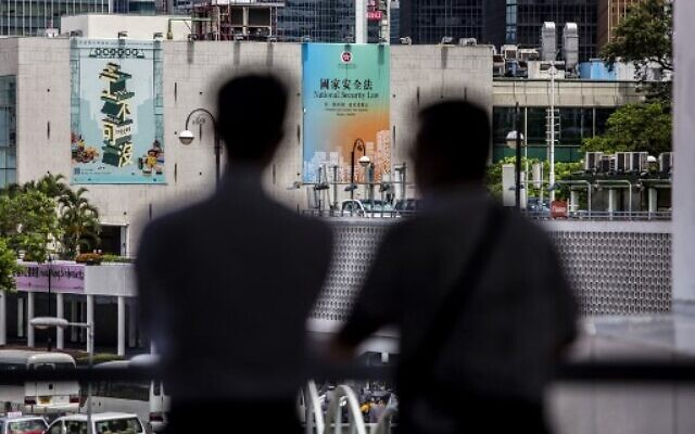 A government advertisement (C) promoting China's planned national security law is displayed on the city hall building in Hong Kong on June 29, 2020. (ISAAC LAWRENCE/AFP)