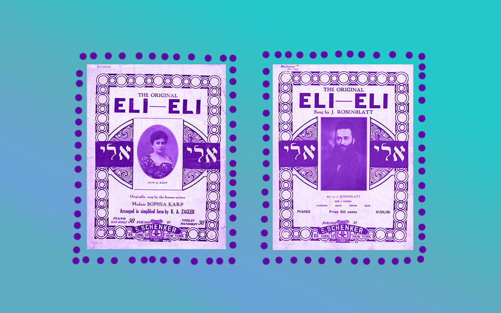 Yiddish song 'Eli Eli' first became popular in the 1920s. (Design by Arielle Kaplan/ JTA)