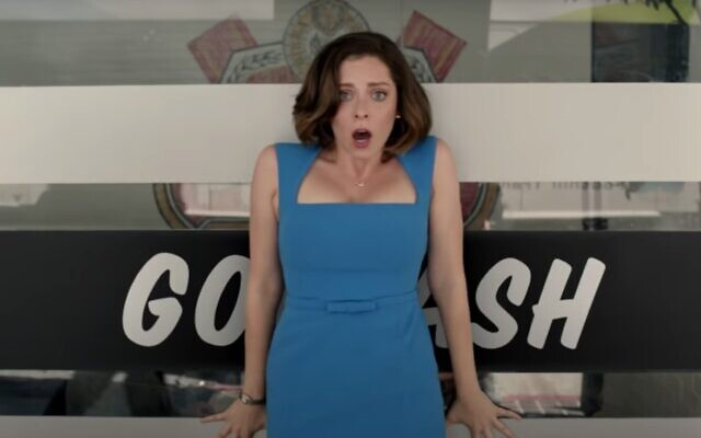 Rachel Bloom as Rebecca Bunch in 'Crazy Ex-Girlfriend.' (Screen shot from YouTube/ via JTA)