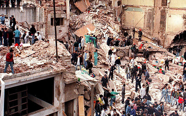 The aftermath of the bombing at the Argentinian Israelite Mutual Association (AMIA) in Buenos Aires, Argentina, July 18, 1994. (AFP)