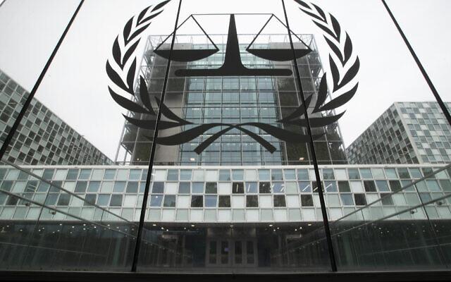 The International Criminal Court, or ICC, in The Hague, Netherlands, November 7, 2019.. (AP Photo/Peter Dejong)