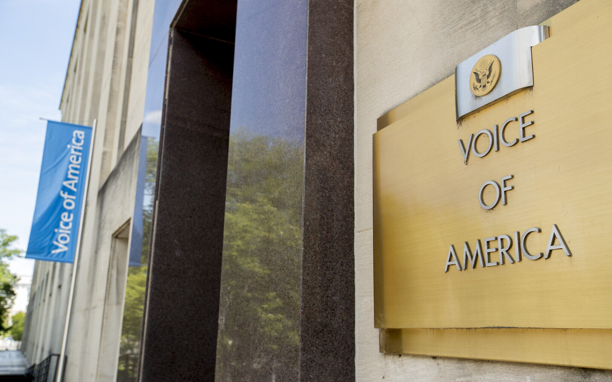 Top VOA Officials Resign
