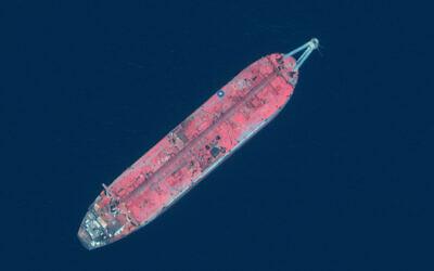 A satellite image of the FSO Safer tanker moored off Ras Issa port, in Yemen, June 17, 2020. (Maxar Technologies via AP)
