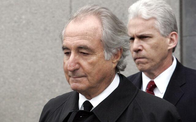 Bernie Madoff exits federal court in Manhattan on March 10, 2009. (AP Photo/David Karp, File)