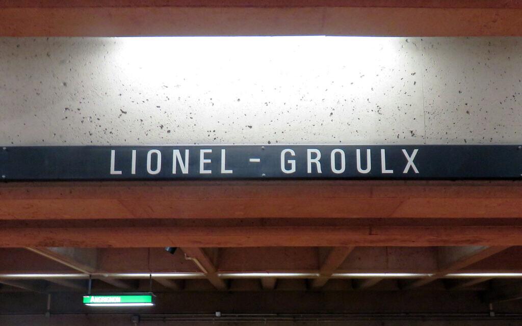 The Lionel Groulx metro station in Montreal. (Courtesy Société de transport de Montréal)