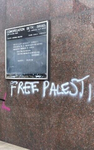 Graffiti was spray-painted on the walls of Congregation Beth Israel in the Fairfax district of Los Angeles, May 30, 2020. (Lisa Daftari/Twitter via JTA)