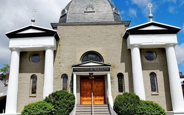 Congregation Beth Israel in Bangor, Maine. (Wikimedia Commons)