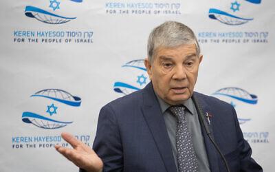 Avner Shalev, chairman of the Yad Vashem Museum, during a press conference at the Keren Hayesod headquarters in Jerusalem, on December 8, 2019. (Hadas Parush/Flash90)