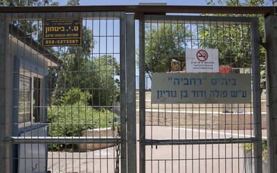 The entrance to the Paula Rehavia high school in Jerusalem is seen on May 31, 2020. The school was closed after a number of students and staff tested positive for COVID-19. (Olivier Fitoussi/Flash90)