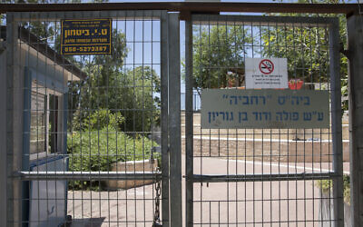 Illustrative: The entrance to the Paula Rehavia school in Jerusalem, after it was closed due to coronavirus infections, May 31, 2020. (Olivier Fitoussi/Flash90)