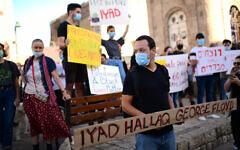 Israelis hold a protest against the killing of unarmed 32 year-old Palestinian Iyad Halak, in Tel Aviv-Jaffa on May 31, 2020. (Tomer Neuberg/Flash90)