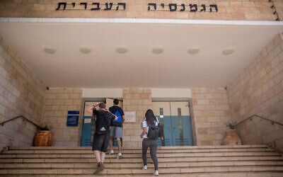 Students arrive at the Gymnasia Rehavia high school in Jerusalem on June 11, 2020. (Yonatan Sindel/Flash90)