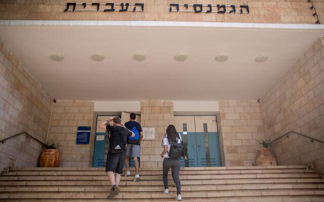 Students arrive at the Gymnasia Rehavia high school in Jerusalem on June 11, 2020. (Yonatan Sindel/Flash90)