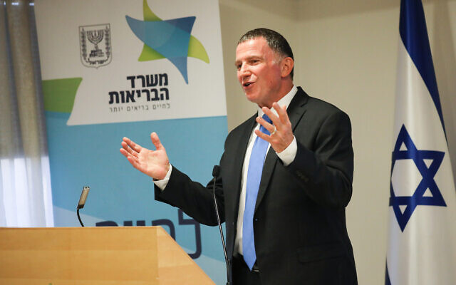 Health Minister Yuli Edelstein speaks during a press conference about the coronavirus COVID-19, at the Health Ministry in Jerusalem on June 28, 2020. (Olivier Fitoussi/Flash90)