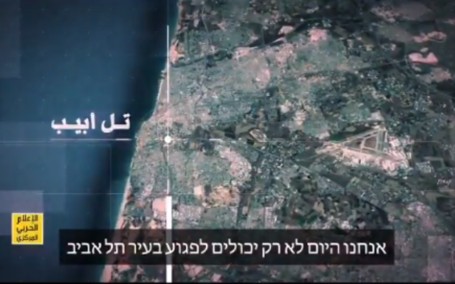 An image from a video produced by Hezbollah threatening precision guided missiles on Tel Aviv. (Screen Capture: Twitter)