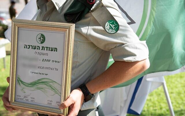 An award handed out to the IDF's secretive Unit 8200 for successful clandestine operations, June 24, 2020. (IDF Spokesperson)