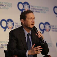 Isaac Herzog at the Jewish Agency Board of Governors, February, 2020. (The Jewish Agency for Israel)