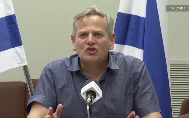 Screen capture from video of Meretz Party leader MK Nitzan Horowitz speaking during a faction meeting at the Knesset, June 29, 2020. (Twitter)
