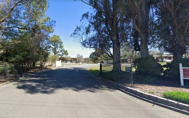 Screen capture of Santa Rosa Memorial Park. (Google Maps)