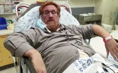 Yehudak Glick is seen at Shaare Zedek Medical Center in Jerusalem after being assaulted while visiting the family of an autistic East Jerusalem man shot dead by police, June 4, 2020. (Screen capture: Channel 12 news)